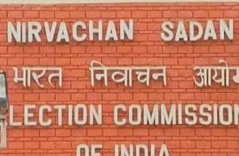 1991 बैच के आईएएस एल वेंकटेश्वरलू बने प्रदेश के नए मुख्य निर्वाचन अधिकारी