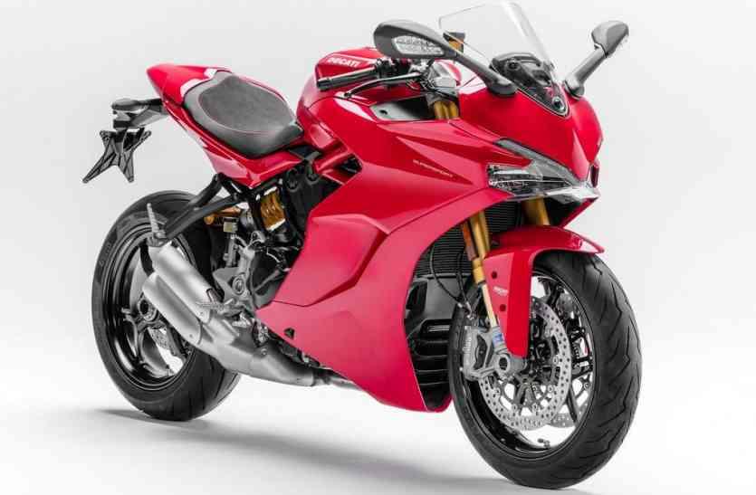 Ducati ने भारत में लॉन्च की 937cc की बाइक Supersport, जानें कीमत और फीचर्स