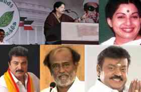 राजनीति के इन दिग्गजों ने दिया है तमिल सिनेमा में बड़ा योगदान, देखें लिस्ट