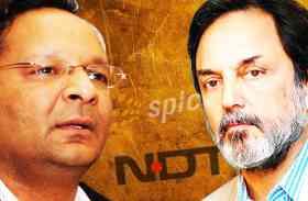 NDTV ने किया सौदे की खबरों का खंडन, कहा- अगर ऐसा हुआ तो करेंगे सूचित