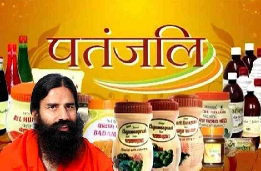 Image result for ramdev baba patanjali