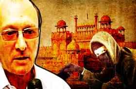 लालकिले के पास यूक्रेन के राजदूत का आईफोन लेकर भागा दिल्ली का लुटेरा