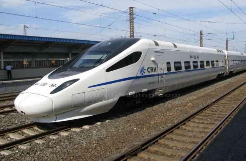 रेलवे ने खोला खजाने का मुंह, दो महत्वपूर्ण शहरों को जोडऩे के लिए दिए अरबों रुपए