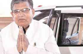 Rajasthan Legislative Assembly election 2018: गृहमंत्री को 'अद्वितीय' दर्शाने में जुटा प्रशासन