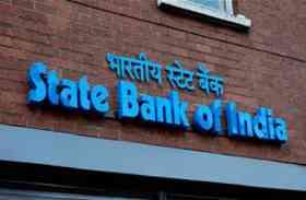 ALERT- निपटा लें जरूरी काम, अगले हफ्ते लगातार 4 दिन बंद रहेंगे बैंक