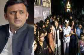 BHU मामले में अखिलेश ने दिया बयान, लखनऊ के छात्रों ने भी किया प्रदर्शन