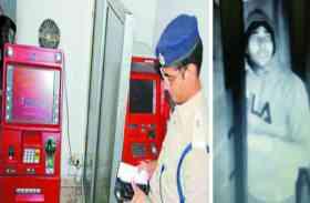 थाने के पास का एटीएम तोड़ा और ले गए 13 लाख रुपए, पुलिस बेखबर!