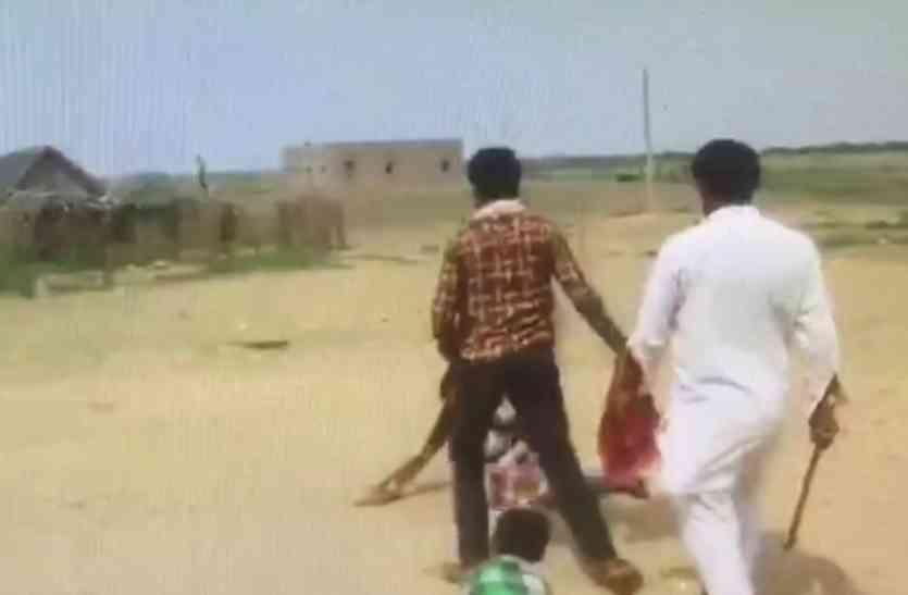 जोधपुर में नारी उत्थान को तिलांजलि, वीडियो में देखें महिला के साथ हुआ एेसा सलूक कि रोंगटे खड़े हो जाएं