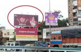 सनी लियोनी के नवरात्रि विज्ञापन पर आक्रोश, दहन किया गया पुतला