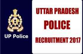 अक्टूबर में होगी 42 हजार सिपाहियों की भर्ती, पुलिस भर्ती बोर्ड ने निकाला विज्ञापन