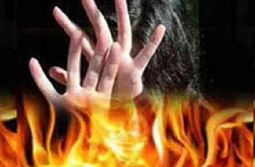 शादी से किया इनकार तो दंबगों युवती को जिंदा जलाया, आग में झुलसी पीड़िता ने अस्पताल में तोड़ा दम