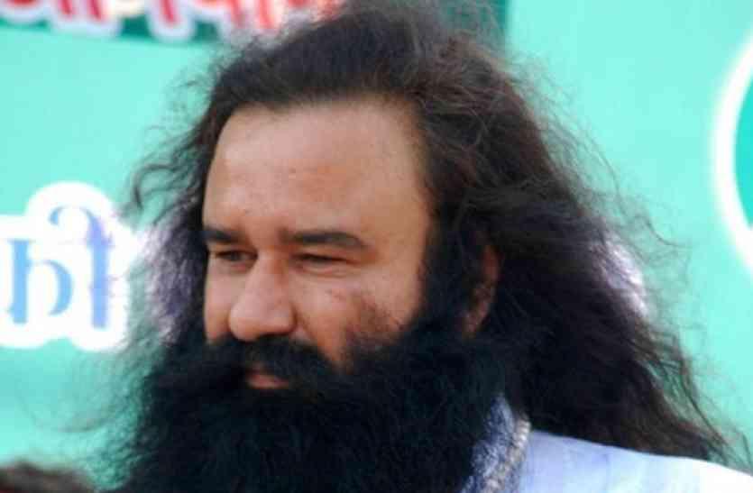 जेल से बाहर आए कैदी ने खोला राज, अंदर ये काम कर रहा राम रहीम