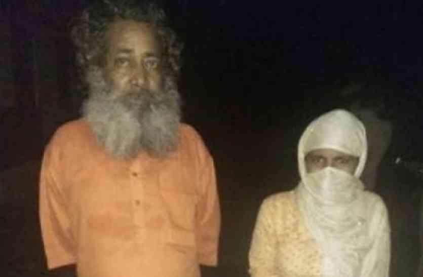 महंत सियाराम दास यौन उत्पीडऩ मामले में गिरफ्तार