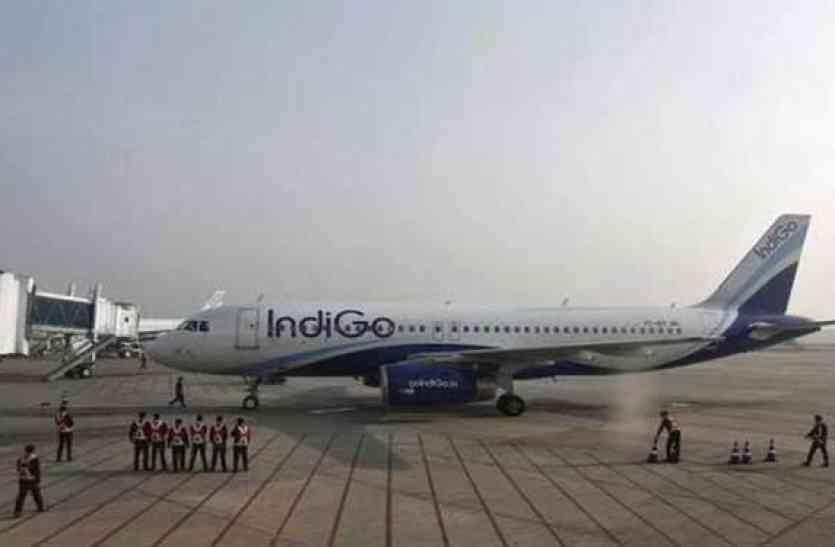 BREAKING NEWS: रायपुर से कोलकाता जा रही इंडिगो फ्लाइट की इमरजेंसी लैंडिग, यात्रियों के उड़े होश, 3 बजे  जाएंगे दूसरी फ्लाइट से