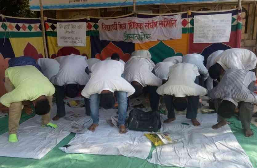 Jaisalmer कलक्ट्रेट के बाहर मुर्गा बन विद्यार्थी मित्रों ने किया अनोखा विरोध प्रदर्शन