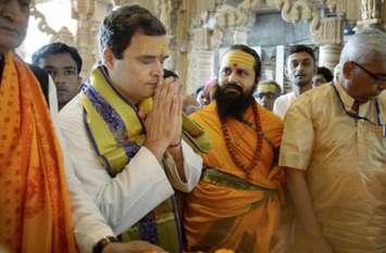 शुक्रवार से कैलाश मानसरोवर की यात्रा पर जाएंगे 'शिवभक्त' राहुल गांधी, मांगी थी मन्नत