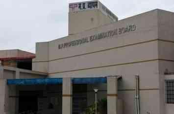 प्रोफेशनल एग्जामिनेशन बोर्ड,भोपाल ने मैनेजर सहित कुल 192 पदों पर सीधी भर्ती