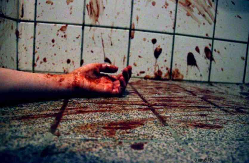 कलयुगी भाई और पिता बने खून के प्यासे, आपसी रंजिश में धारदार हथियार से हमला कर युवक का किया कत्ल