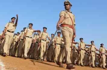 Sub inspector Bharti 2017, बिहार पुलिस, गृह विभाग में पुलिस सब इंस्पेक्टर के रिक्त 1717 पदों पर भर्ती