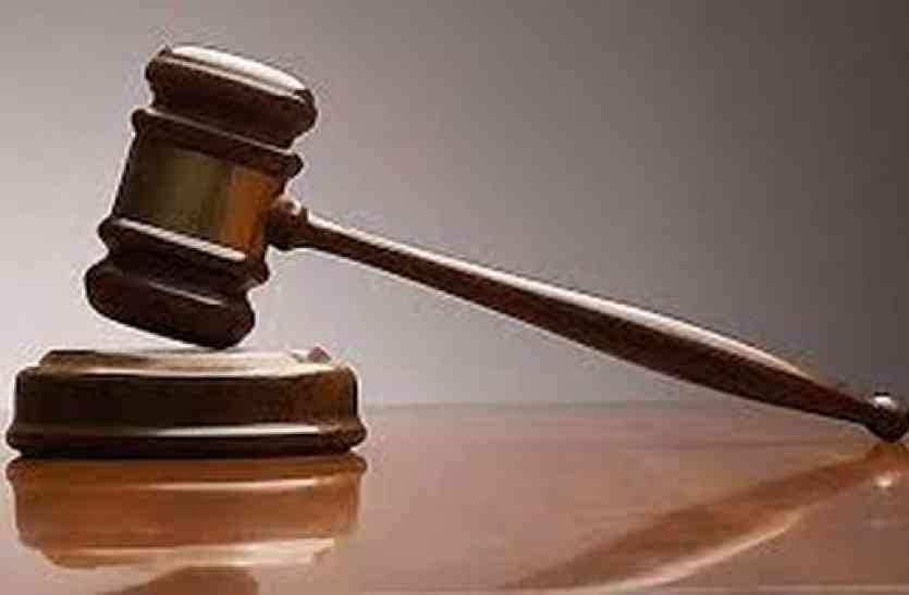 525 Rupees Bribe For 4 Years In Jail - 525 रुपए रिश्वत की सजा 4 साल कैद | Patrika News