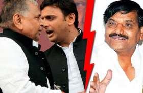 Facebook पर 'चाचा' शिवपाल सिंह यादव को यूं किया जा रहा Troll