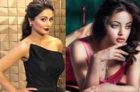 OMG! तो क्या हिना खान को सलमान की पसंद ने कर दिया है रिप्लेस, अब टीवी पर निभाएंगी तवायफ का किरदार...