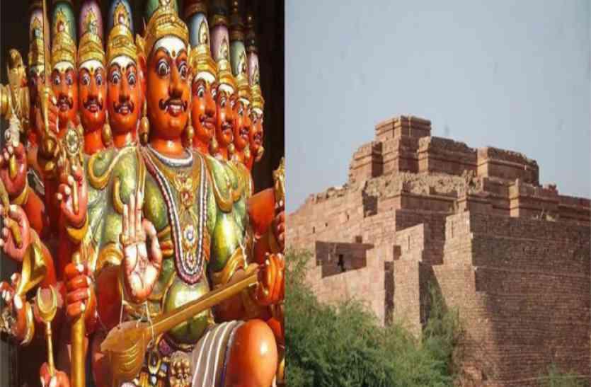 Dussehra special: राजस्थान में है रावण की शादी का मंडप! इस खास जगह लिए थे मंदोदरी संग सात फेरे