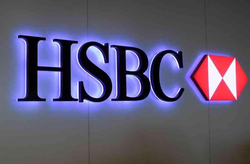 एचसीबीसी ने कहा, अगले दस साल में दुनिया की तीसरी सबसे बड़ी अर्थव्यवस्था बनेगा भारत