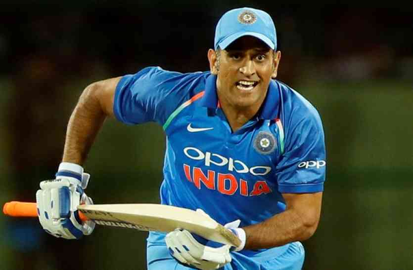 चौथे वनडे में भारत की हार के बाद महेंद्र सिंह धोनी को लेकर उठी अब तक की सबसे बड़ी मांग! हैरान कर देने वाली है खबर!