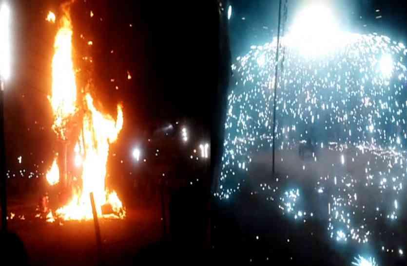 प्रभु पार्क मैदान में धूं धूं कर जला रावण का पुतला, जश्न में डूबे लोग