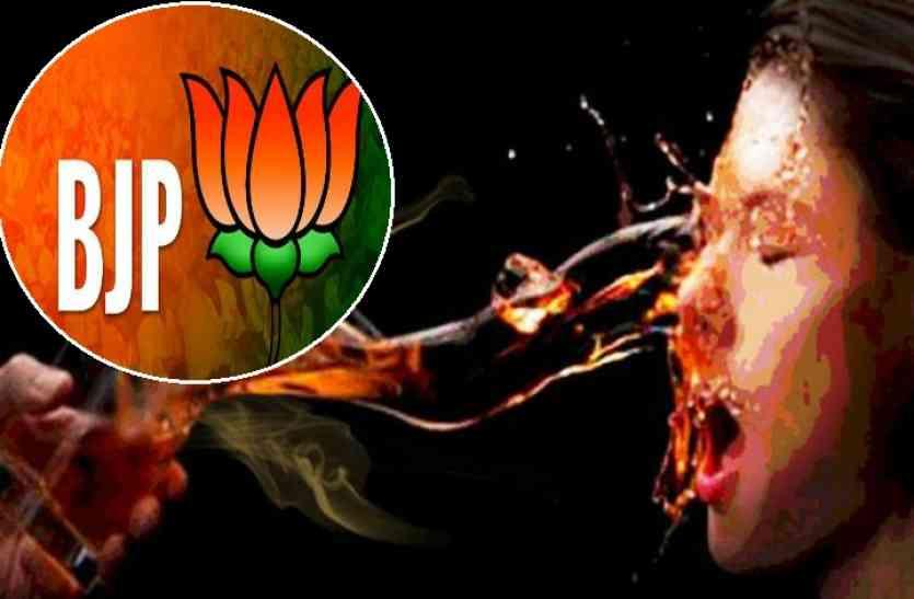 जौनपुर में भाजपा नेता और उनकी पत्नी पर फेंका तेजाब, हालत गंभीर