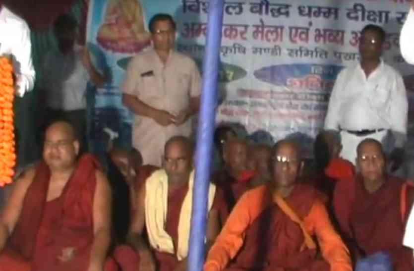 25000 दलितों ने किया धर्म परिवर्तन, दशहरे के दिन अपनाया बौद्ध धर्म