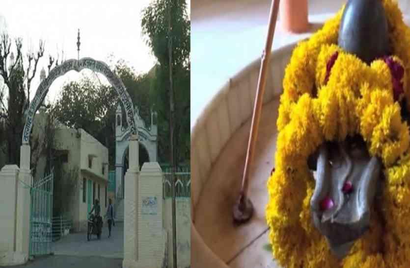 इंसानियत के लिए मिसाल है यह दरगाह, बिना किसी भेदभाव मुस्लिम भी करते हैं शिवलिंग की पूजा