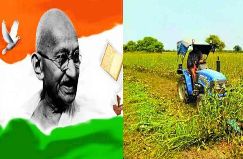गांधी जयंती विशेष: राजस्थान के इस शहर ने सबसे पहले पूरा किया था बापू का ये सपना