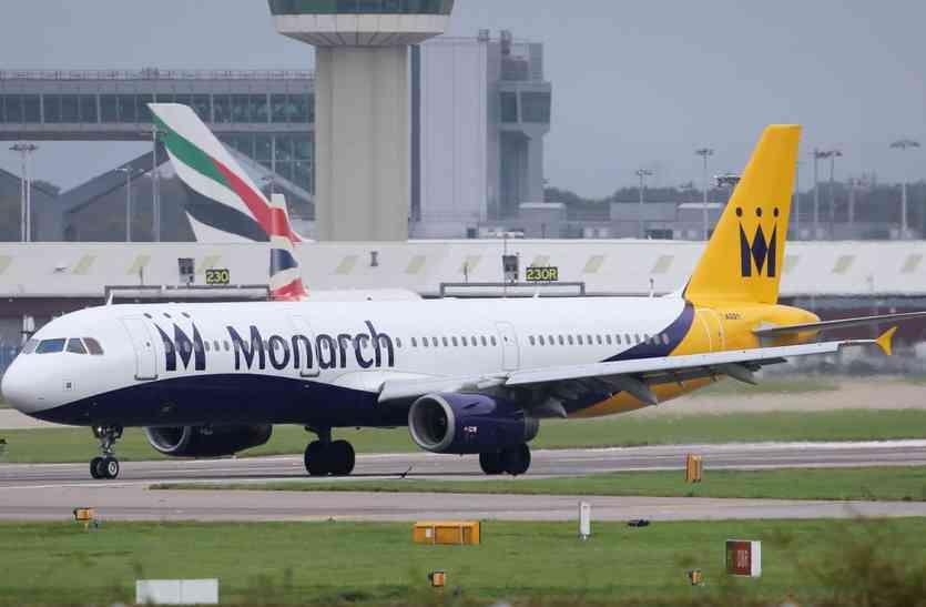 ब्रिटेन की मोनार्क एयरलाइंस बंद, 1.10 लाख यात्री विदेश में फंसे