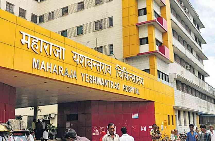 प्रदेश के सबसे बड़े सरकारी अस्पताल में लाइन में नहीं लगेंगे मरीज, हुई डिजीटल व्यवस्था