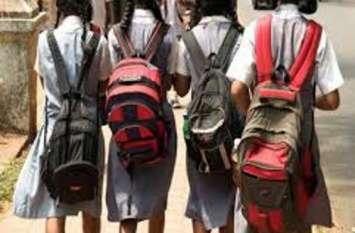 सीएम के गृह जिले में तीन लाख से अधिक परीक्षार्थी इस परीक्षा में फेल, जानें पूरा मामला