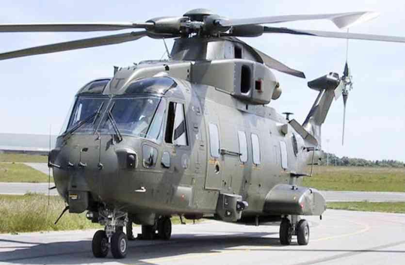 अब कबाड़ में दिखेगा राजस्थान सरकार का अगस्ता, हेलीकॉप्टर के चक्कर में प्रदेश की सरकार काटती रही चक्करघिन्नी
