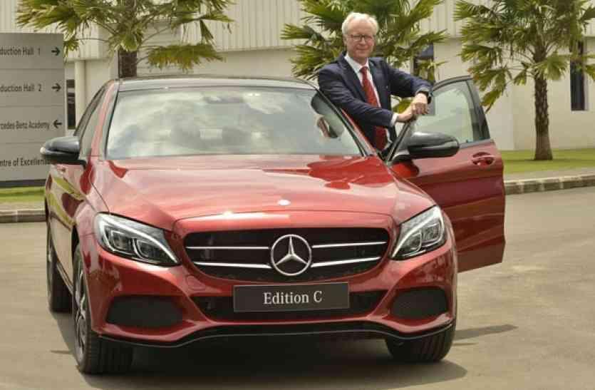 मर्सिडीज बेंज ने अपने सी क्लास के Edition C मॉडल को भारत में लॉन्च किया, कीमत 42.54 लाख रुपए से शुरू