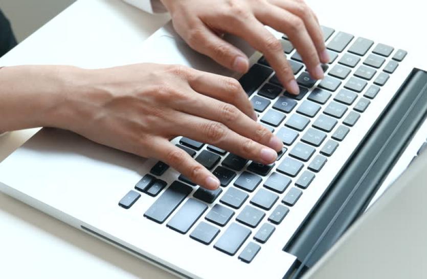 कंप्यूटर का कीबोर्ड खराब होने पर भी कर सकते हैं टाइपिंग, ये है तरीका