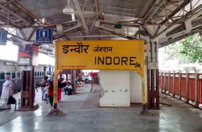 ये कैसी सेवा, रेलवे रिजर्वेशन टिकट लेने के लिए सवा घंटे इंतजार
