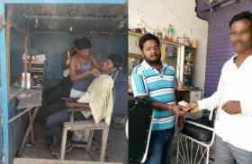 MP के इस गांव में दलितों के बाल नहीं काटते केश-कर्तक, होटल में चाय-नाश्ते के अलग है बर्तन, इस वीडियो से सामने आया सच
