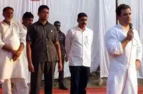 कांग्रेस की योजनाओं को नाम बदलकर ला रहे पीएम मोदी: राहुल गांधी