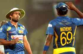 दिग्गज मलिंगा और मैथ्यूज के बिना वन-डे में पाक से भिड़ेगी श्रीलंका की टीम