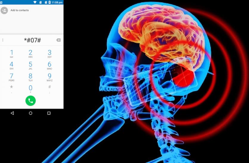 मोबाइल रेडिएशन है इंसानों की जान का दुश्मन, अपने फोन में ऐसे करें चेक