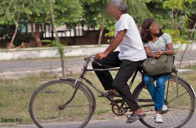 इस लाडो की जिद को सलाम, खुद के साथ उम्रदराज पिता को भी दिलाई सरकारी नौकरी