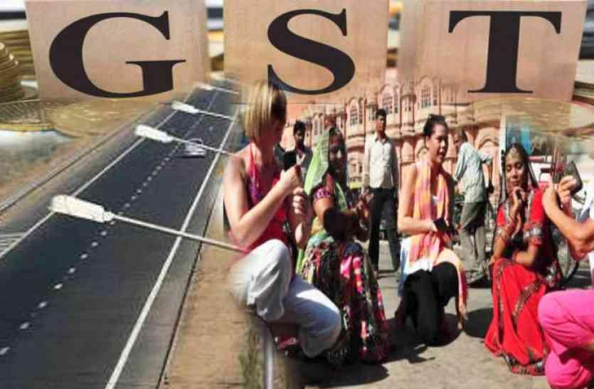 GST: प्रदेश के रियल एस्टेट कारोबार को होगा फायदा, या होटल उद्योग पर डालेगा असर!