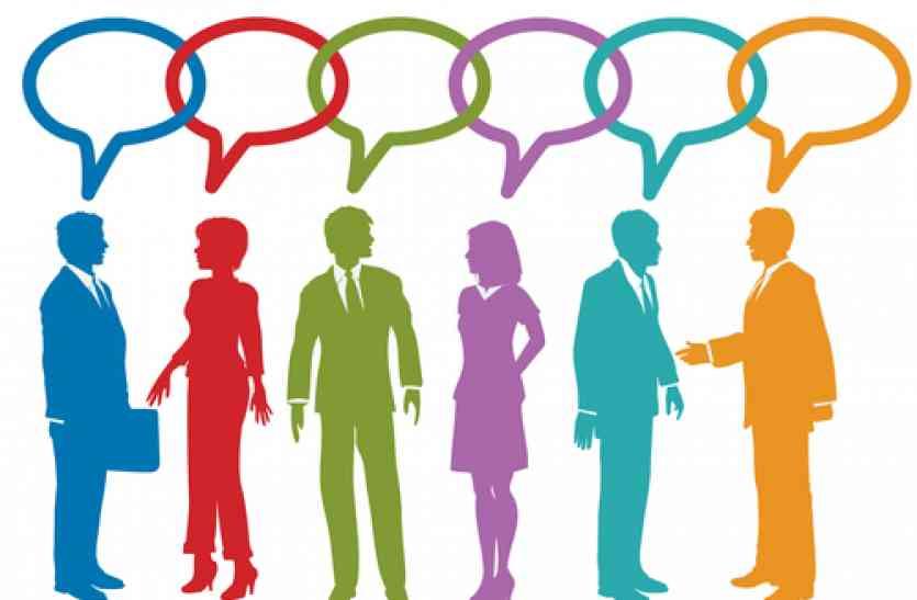 Social Media Is Playing A Good Role In The Dissemination Of Literature - सोशल  मीडिया साहित्य के प्रसार में अच्छी भूमिका निभा रहा है | Patrika News