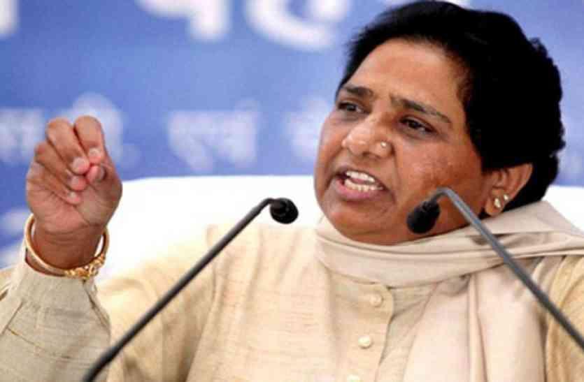 बीजेपी सरकार में जातिवाद व धार्मिक निरंकुशता का शिकार हो रहे दलित: मायावती