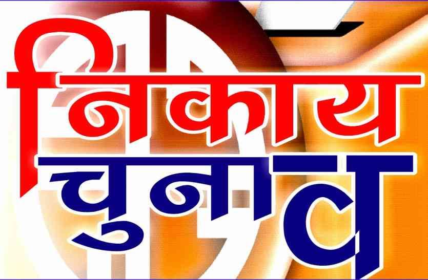 भगवा ब्रिगेड ने शुरू की तैयारी, नियुक्त किए जा रहे निकाय प्रभारी